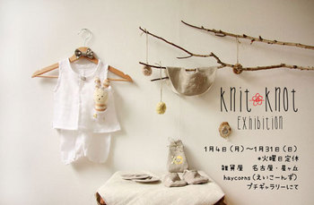 knitknot-m.jpg