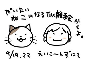 mamehanaw-m.jpg